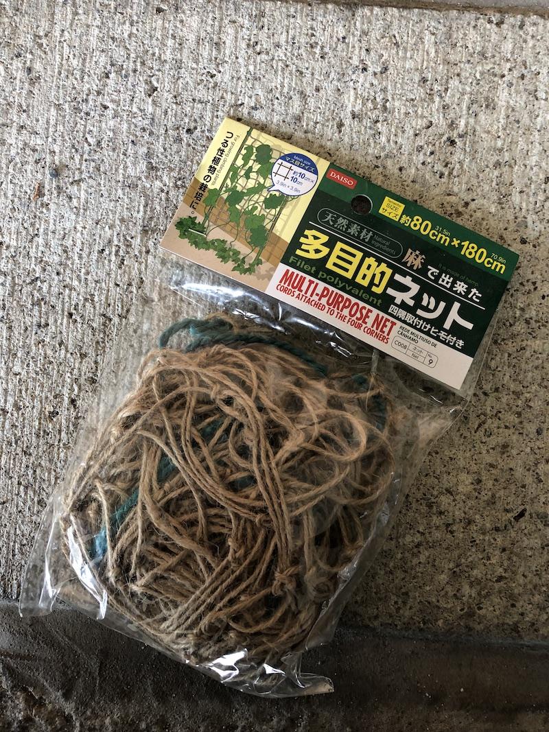 麻の栽培ネット